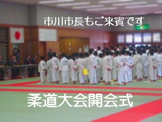 IMG_1031_3.jpg
