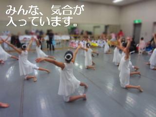IMG_2161.jpg