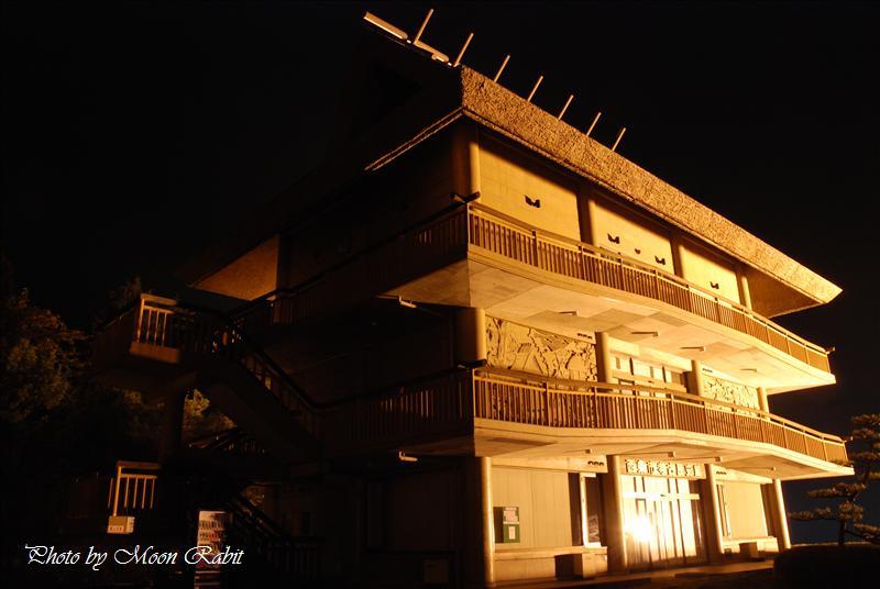 西条市考古歴史館の夜景 2007.12.10