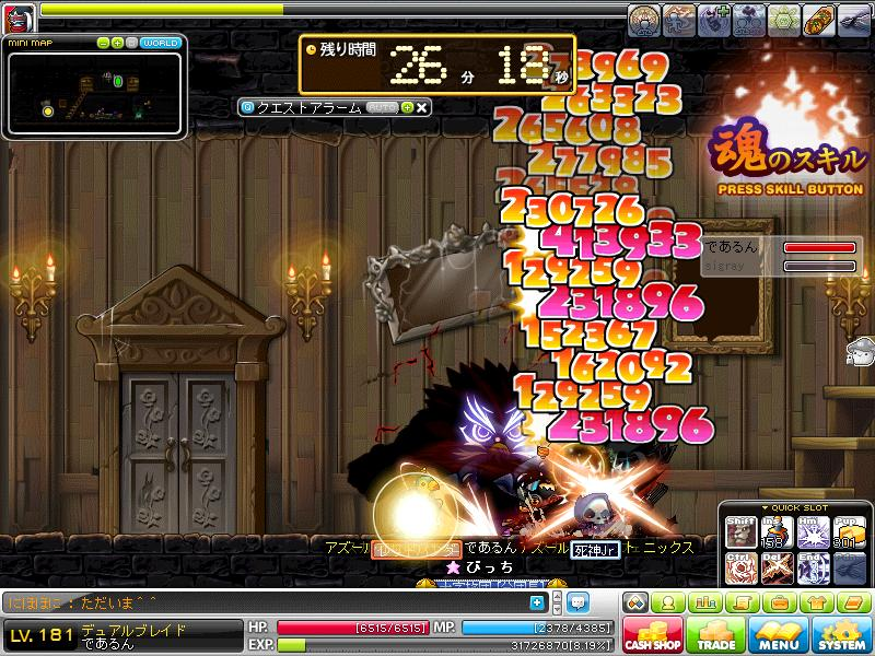 Maple110722_154447.jpg