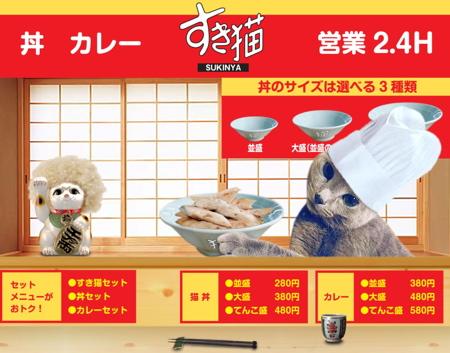 すき猫11