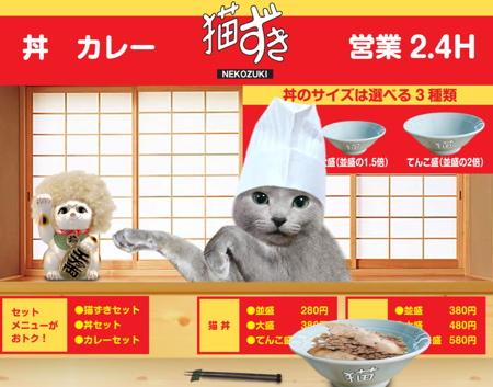 すき猫21