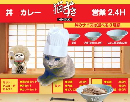 すき猫20