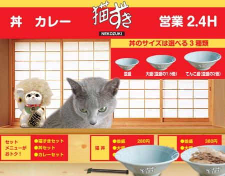 すき猫29