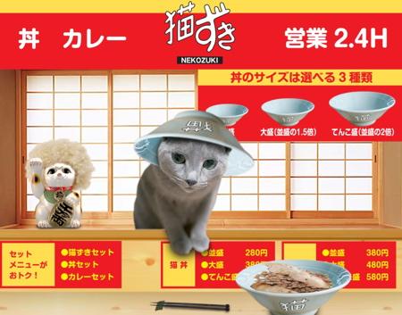 すき猫28