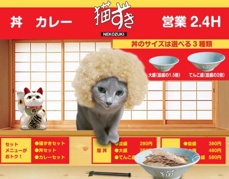 すき猫24