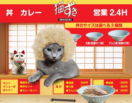 すき猫25