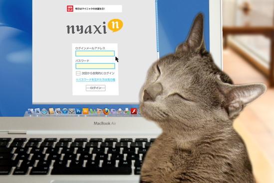 nyaxi4