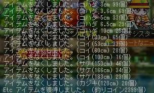 Maple110902_151743.jpg