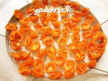tomatoboshi