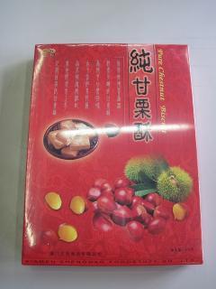 中国栗菓子