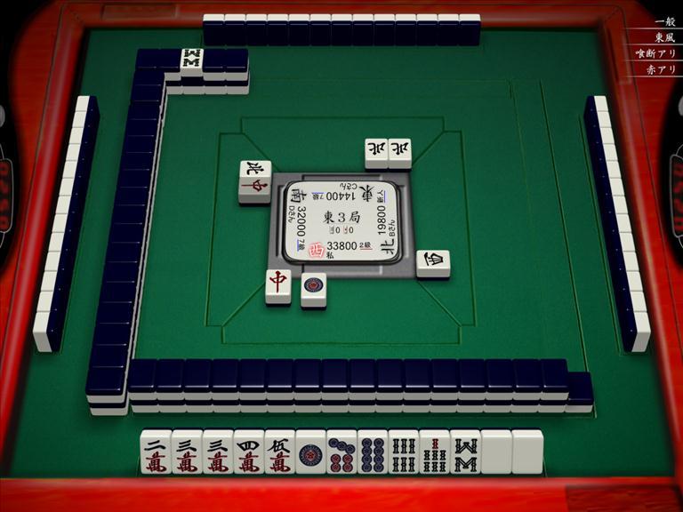 2012032314gm-0001-0000-f59a3c62tw=0ts=3.jpg