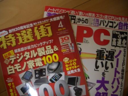 CIMG9434.jpg