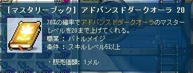 Maple111102_215406.jpg
