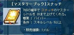 Maple111102_215523.jpg
