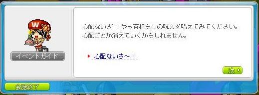 Maple111105_070932.jpg