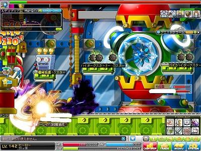 Maple111129_200822.jpg