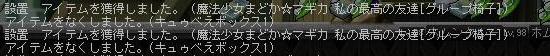 Maple111130_054411.jpg