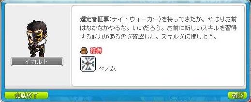 Maple111202_173623.jpg