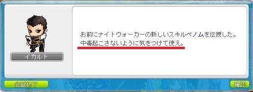 Maple111202_173636.jpg