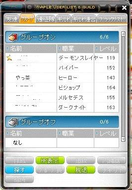 Maple111205_181104.jpg