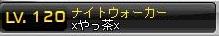 Maple111210_152450.jpg