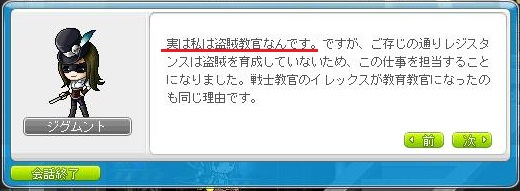 Maple111216_054056.jpg
