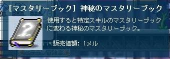 Maple111220_053213.jpg