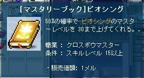 Maple111220_053222.jpg