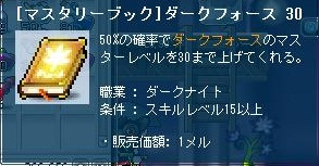 Maple111220_055423.jpg