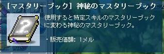 Maple111225_152654.jpg