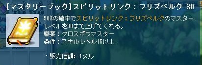 Maple111225_152701.jpg