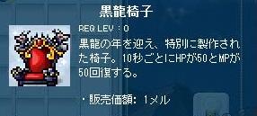Maple120126_214700.jpg