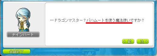 Maple120225_220115.jpg
