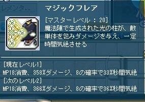 Maple120226_105122.jpg