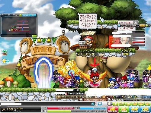 Maple120323_064618.jpg