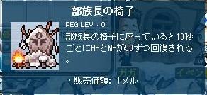 Maple120327_064503.jpg