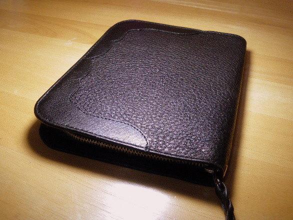 2011-11-30 21-38-58_0002