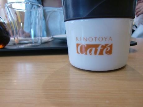 OCFFEE
