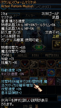 110830-02.png