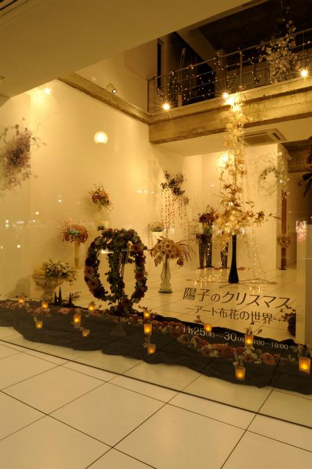 陽子のクリスマス窓2