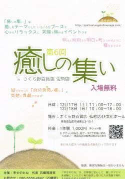 CCF20111030_00000.jpg
