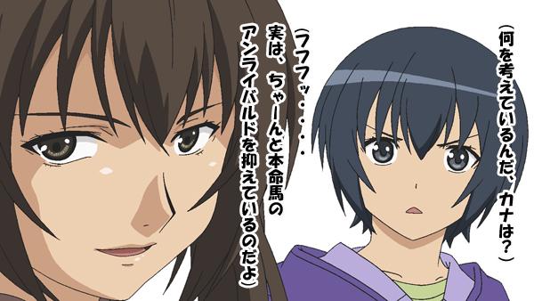 みなみけ菊09-8