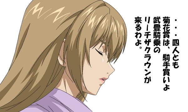 みなみけ菊09-9