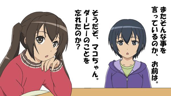 みなみけ菊09-2