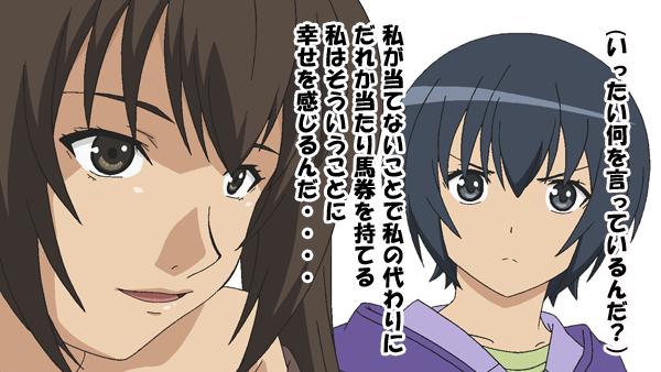 みなみけ菊反09-3