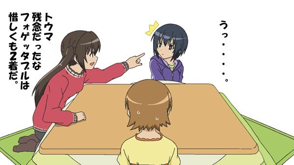 みなみけ菊反09-1