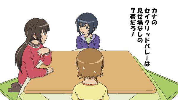 みなみけ菊反09-2