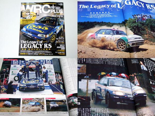 WRC+1.jpg