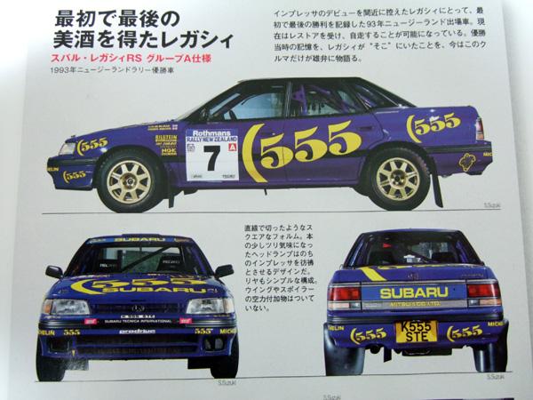 WRC+2.jpg